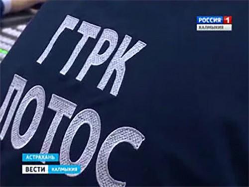 ГТРК «Лотос» отмечает 60-летний юбилей