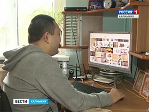 Сегодня в России отмечается День Интернета