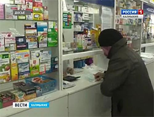 Калмыкия получит на льготные лекарства 7 миллионов 600 тысяч рублей