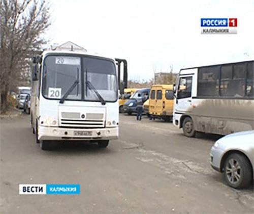 Новая конечная остановка автобусного маршрута №20