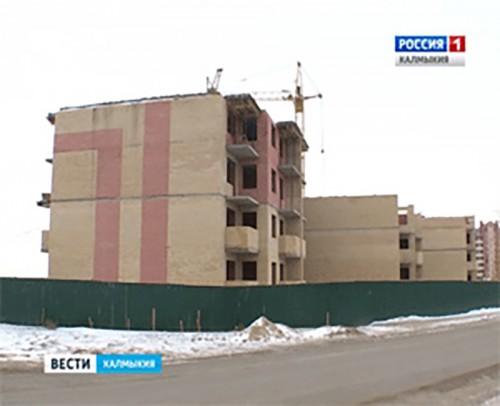 Алексей Орлов провел совещание по вопросу защиты прав участников долевого строительства