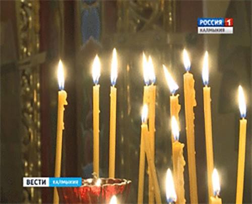 Калмыкия скорбит по погибшим в авиакатастрофе над Черным морем