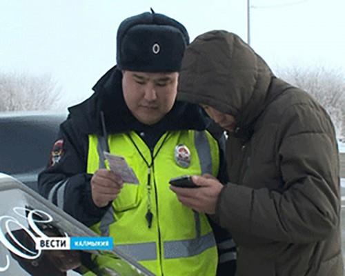 Приобрести полис ОСАГО в Калмыкии по-прежнему проблематично