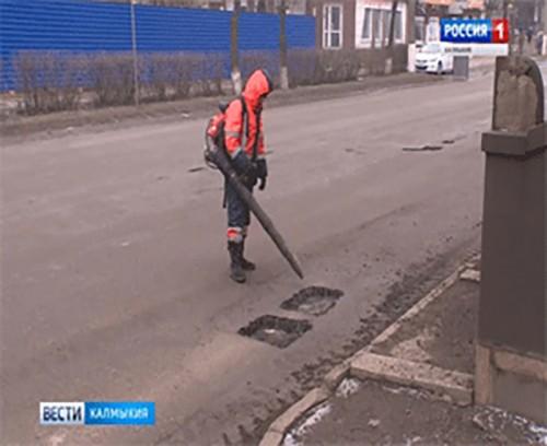В городе запланирован масштабный ремонт дорог