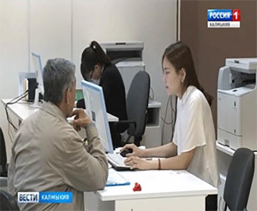 Бюро технической инвентаризации расширяет деятельность