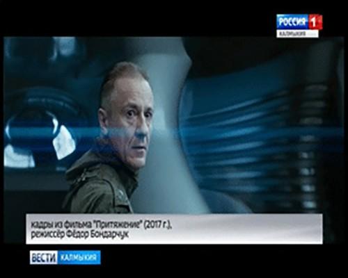 Притяжение Фёдора Бондарчука