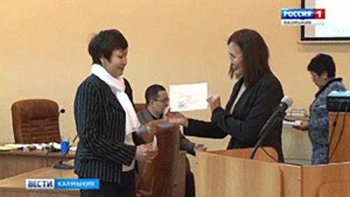 В Калмыцком научном центре проходит торжественное чествование сотрудников