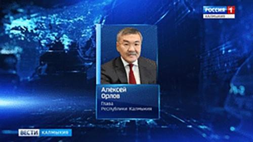 Алексей Орлов примет участие в 32 пленарной сессии Конгресса местных и региональных властей Совета Европы