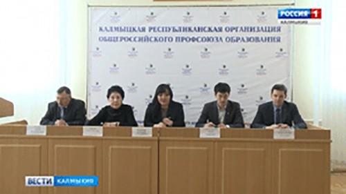 Калмыкия включилась в обсуждение проекта по развитию волонтерского движения