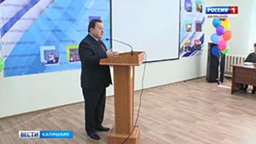 В КалмГУ стартовал праздник профессионального мастерства