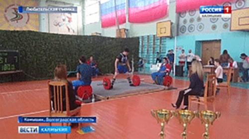 Воспитанники республиканской школы по пауэрлифтингу стали обладателями золотой медали