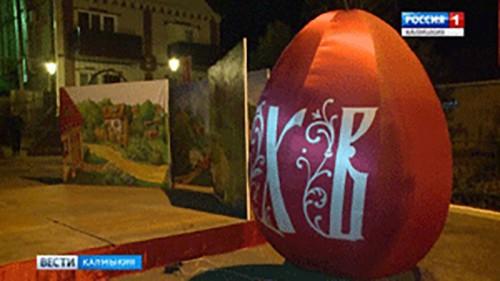 Православные Калмыкии отметили главный христианский праздник