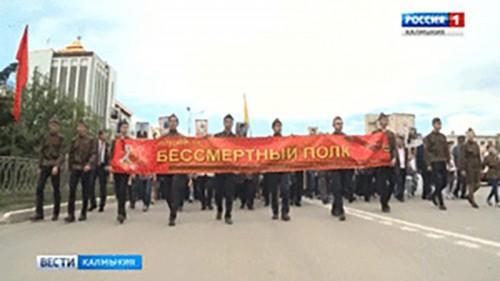 В День Победы в Элисте состоится всероссийская акция «Бессмертный полк»