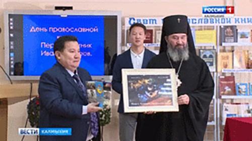 В стенах КалмГУ создание центра русской культуры обсудили в рамках круглого стола
