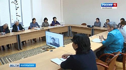 В Элисте прошла научная конференция, посвященная 90-летию Михаила Джимгирова