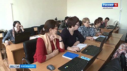 На базе КалмГУ реализуется программа профессиональной переподготовки