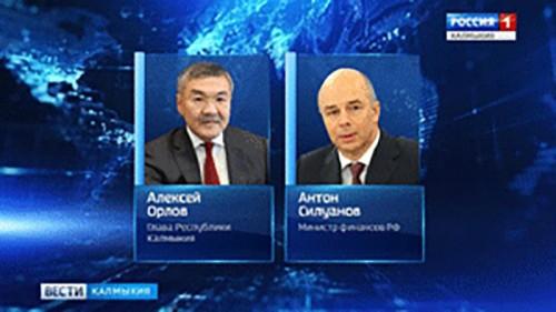 Вопросы качества межбюджетных отношений региона и федерального центра обсудили в Москве