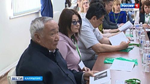 В КалмГУ проходит третья Всероссийская молодежная конференция