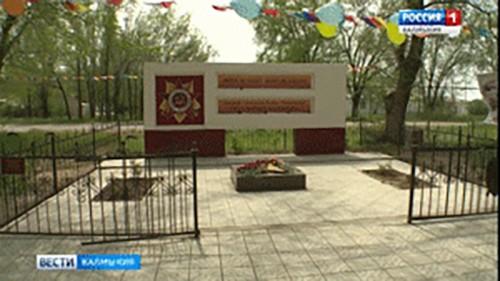 Школьники поселка Аршань своими силами возвели мемориал павшим землякам
