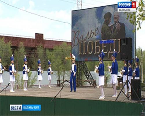 В Элисте состоялся музыкально-хореографический праздник «Вальс Победы»