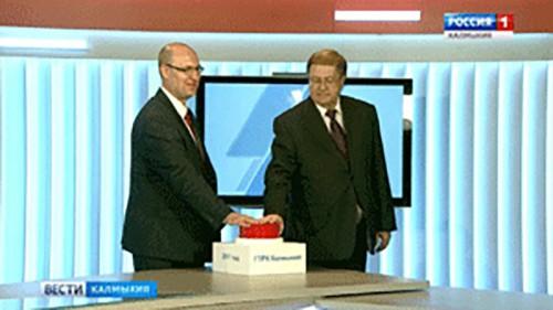 """ГТРК """"Калмыкия"""" расширила вещание в интернет-пространстве"""