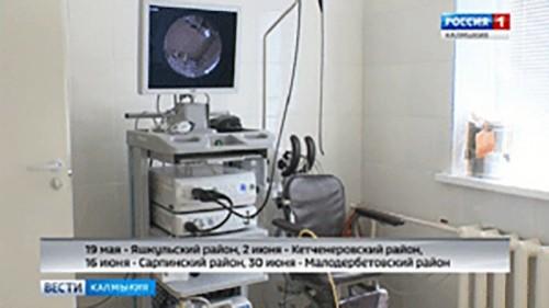 Врачи онкологического диспансера проведут прием в Яшкуле