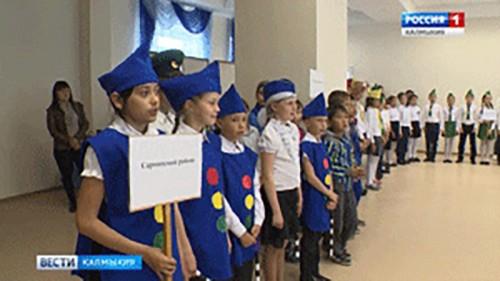 В Элисте состоялся конкурс на знания ПДД среди школьников