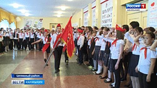 Сегодня в России День пионерии