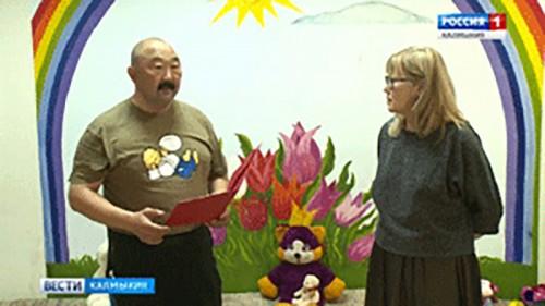 Федерация айкидо Калмыкии провела благотворительную акцию