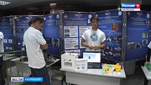 В КалмГу состоялись публичные слушания участников программы «Школьная лига РОСНАНО»
