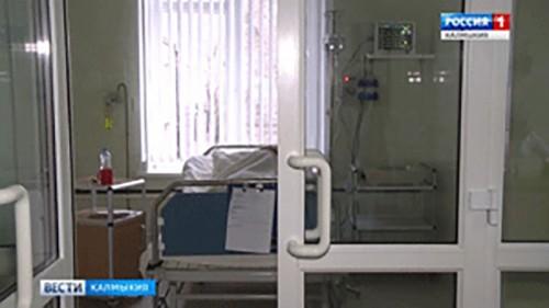 В Калмыкии зарегистрирован третий случай заражения КГЛ