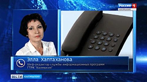В Ростове-на-Дону начала работу 26 Конференция Южно-Российской парламентской ассоциации