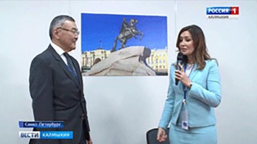 Сотрудничество Калмыкии с агентством стратегических инициатив