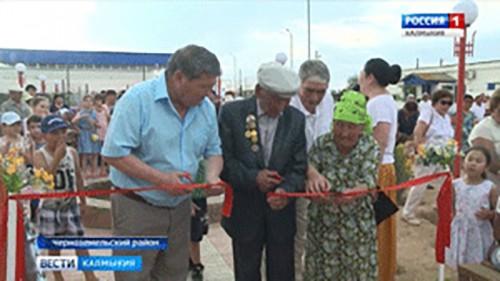 В поселке Адык состоялось торжественное открытие Парка отдыха