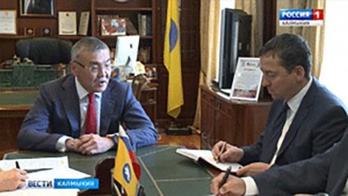 Алексей Орлов обсудил вопросы экологической безопасности муниципальных образований