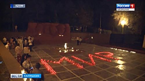 Сегодня в Калмыкии пройдут мероприятия, посвященные 76-ой годовщине начала ВОВ