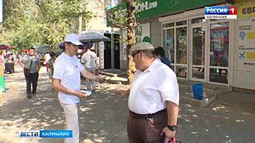 Активисты ОНФ проводят акции, по проектам, реализуемым в регионе