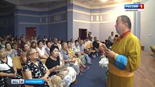 В Центральном Хуруле состоялась презентация документального фильма «Геше»