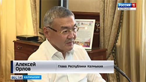 Глава Калмыкии провел инспекцию республиканской больницы