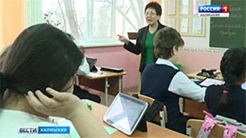 Во всех региональных СМИ продолжается обсуждение Прямого разговора с Главой Калмыкии