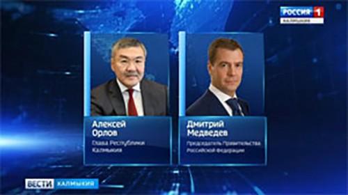 Алексей Орлов примет участие в совещании под председательством Медведева