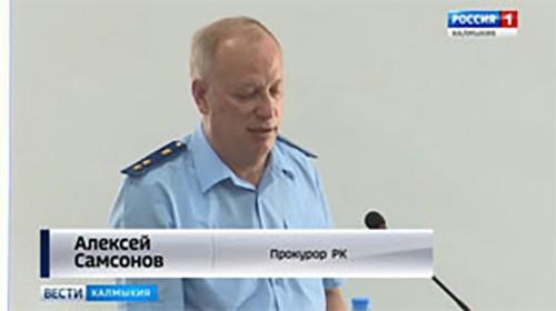 Прокуратура Калмыкии подводит итоги за полугодие