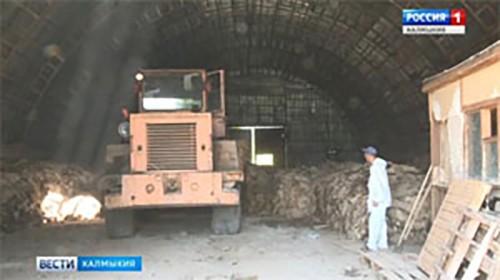 На заводе «Арсчи» началась ликвидация несанкционированной свалки