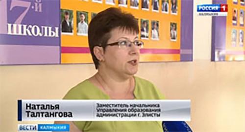 В Элисте продолжается приемка образовательных учреждений