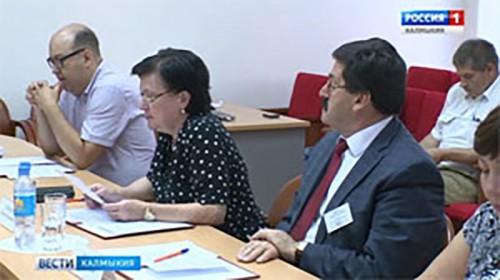 В Калмыцком научном центре РАН состоялось заседание круглого стола