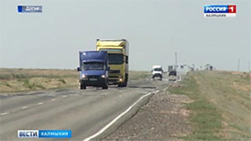 В республике будет отремонтировано более 106 км федеральных автодорог