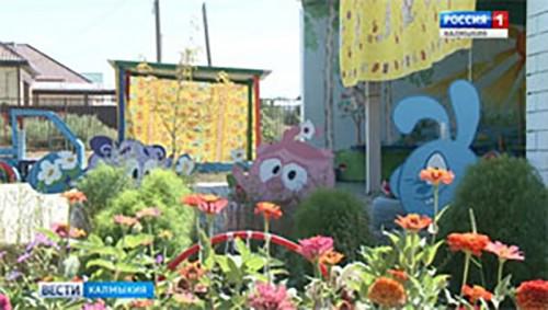 Элистинские детские сады проходят процедуру приемки