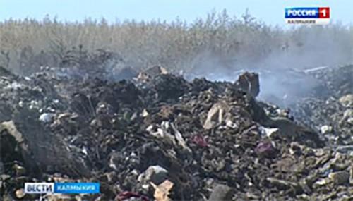 В администрацию Элисты поступают обращения о сжигании в черте города несанкционированных свалок