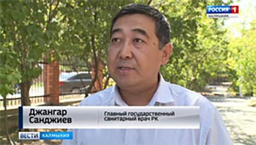 В Калмыкию поступила первая партия вакцин против гриппа