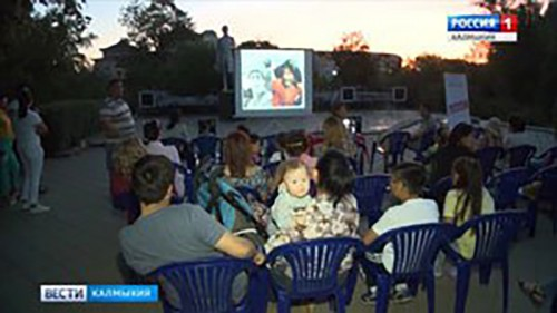Калмыкия присоединилась к акции ко Дню Российского кино